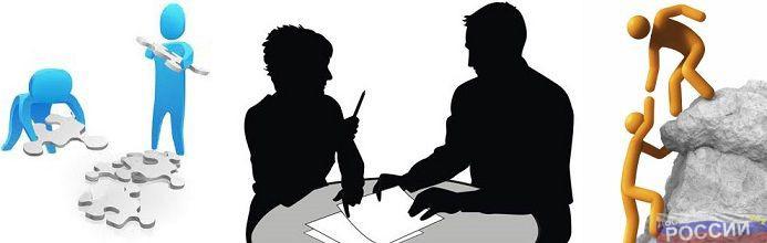 Для чего нужен наставник?