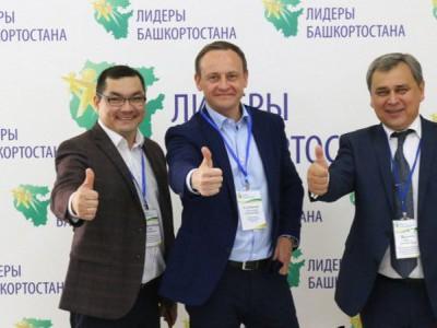 "Конкурс ""Лидеры Башкортостана"" - как это было! Часть 2."