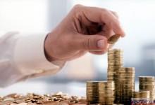 Увеличенные доходы бюджетов районов РОССИИ