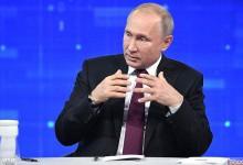 Положительные итоги 17-ой прямой линии президента РОССИИ